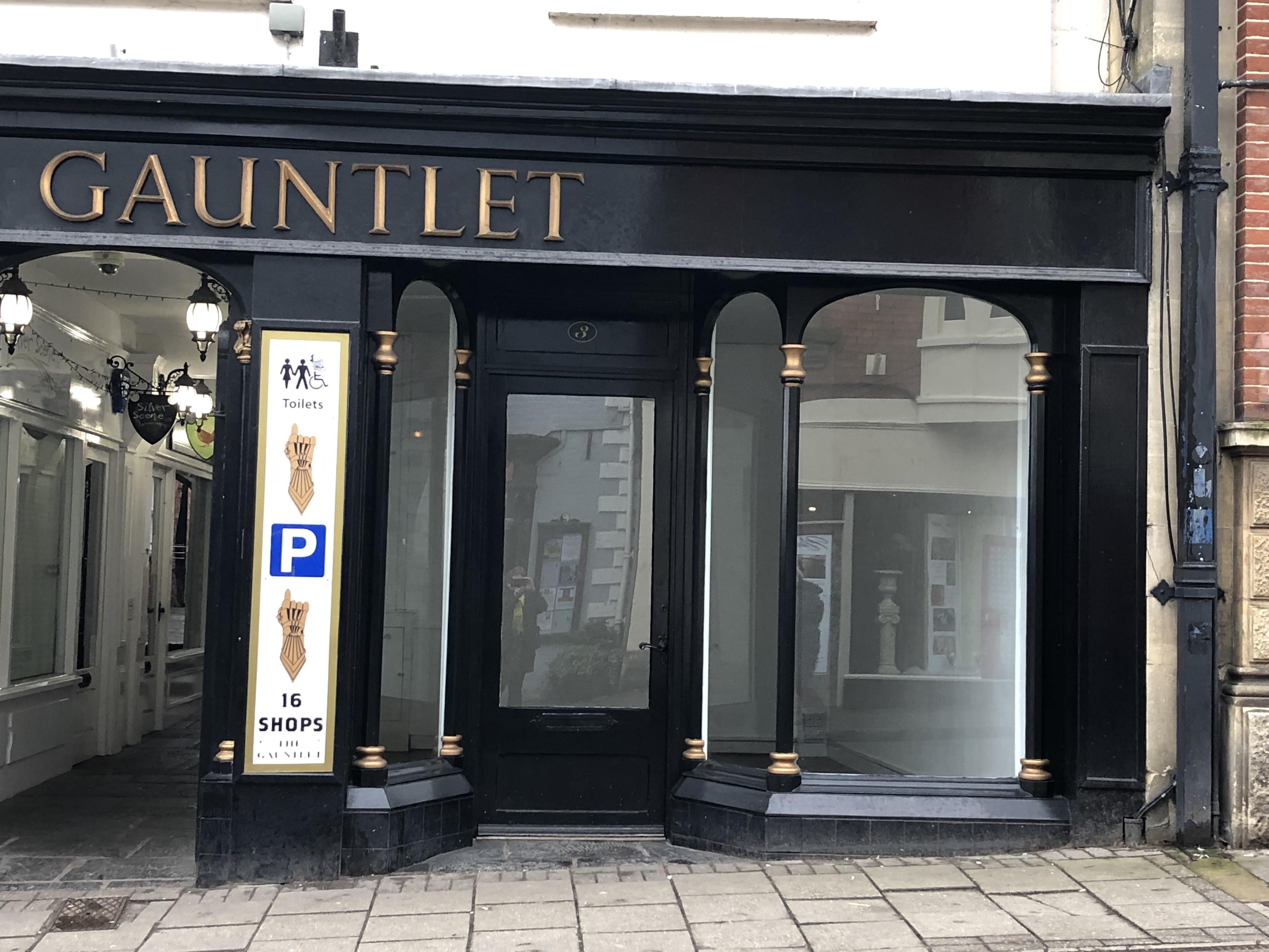 Front of Gauntlet
